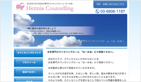 Hermia Counseling